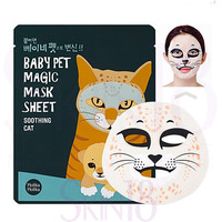 Holika Holika Baby Pet Magic Mask Sheet (Soothing Cat) *exp.date 06/17*