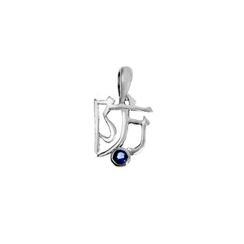 Kanji Protection September Sterling Silver Lolite Necklace