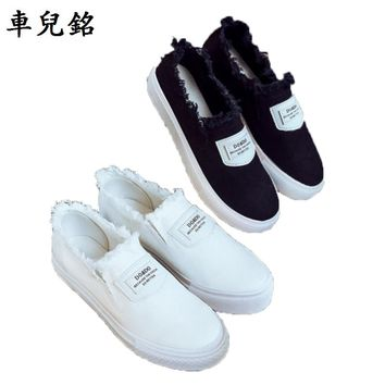 Casual shoes spring autumn Woman flats white black loafers student lazy canvas shoes women soft tassel big size 35-40