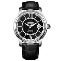 Automatic mechanical watches men business dress classical Charm men's watch waterproof