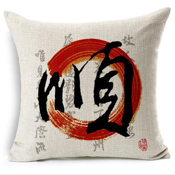 "Decorative throw pillows,Watercolor chinese symbol""successfully""throw pillow covers,pillow case.18x18 pillow cover,sofa cushion cover,#pc012"