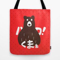 Hello bear  Tote Bag by Strawberringo