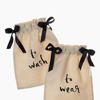 Wash & Wear Lingerie Bag Set