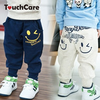 Cute Smile Trousers Sports Loose Boy Pants Baby Harem Pants Boys Trousers Kids Casual Pants Long Trousers Ruffle Pants