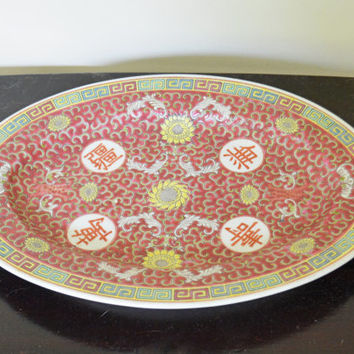 Vintage Chinese Serving Platter,  Oval Serving Plate, Mun Shou Rose Longevity Oriental Patterned Porcelain Platter