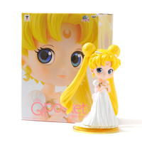 Sailor Moon Q Posket: Princess Serenity