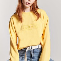 French Terry Tokyo Graphic Top