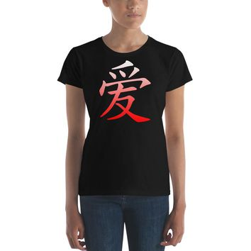 Chinese Love Symbol Premium Women's T-Shirt