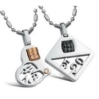 "His and Hers Stainless Steel Neclace Set ""Combination to My Heart"" Pendants 22"" Chain"