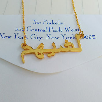 Gold Arabic Name Necklace,Silver Arabic Necklace,Personalize Arabic Calligraphy Necklace,Arabic Name Jewelry,Custom Jewelry,Christmas Gift