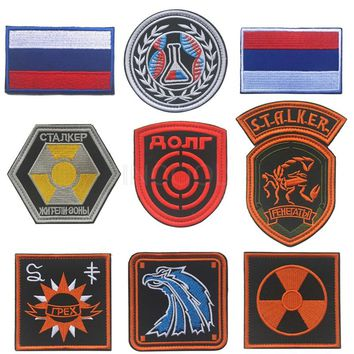 Embroidered Patch Russian Sun Scorpion Eagle Morale Patch Tactical Emblem Badges Embroidery Patches For Jacket Jean Backpack Cap