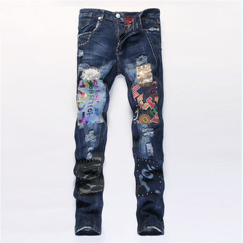 Men's Fashion Blue Mosaic Slim Jeans [6542577603]