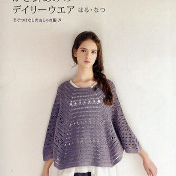 Crochet Daily Casual Wear for Spring & Summer - Japanese Crocheting Pattern Book for Women Clothing - Vest, Cardigan, Tunic, Bolero - B442
