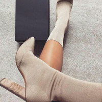 Bam Knit Ankle Boots