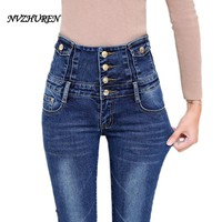 NVZHUREN 2017 Fashion Women Elastic Waist High Waist Skinny Stretch Jeans Female Spring Jeans Pencil Pants 3 colors Women Jeans