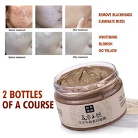 Skin Care Acne Scars Remove Face Mask Blackhead Mite Treatment Mask Whitening Moisturizing Chinese herbal medicine Freckle120g