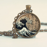 Pendant with Chain - Japaneses Wave