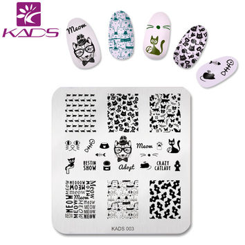 KADS Hot Sale Lovely Cat Design Fish&Mouse Pattern Nail Art Print Stencil Stainless Steel Stamping Template Nail Decorations