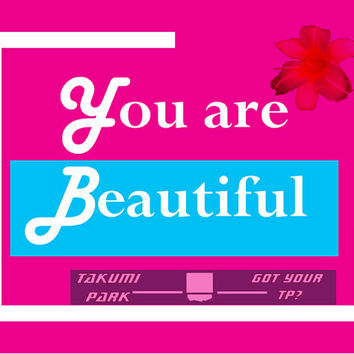 You are beautiful print, sorority gift, college dorm room decor, girls art, 11x14 dorm art print, typography poster, pink decor, wall art