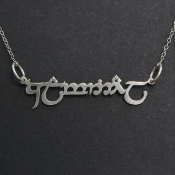 Personalized Elvish Name Silver Necklace. Elvish Name Necklace. Tengwar Name Necklace. Silver Name Necklace.