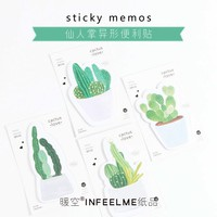 1 Set Memo Pads Sticky Notes Kawaii Cute Cactus Paper Post It Daliy Scrapbooking Stickers Office School stationery Bookmark