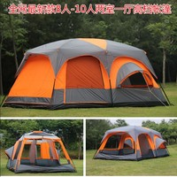 Luxury ultralarge high quality one hall two bedrooms 6 8 10 12 outdoor camping tent 215cm height waterproof party family tent