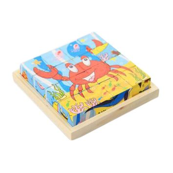 Educational Toy for Kids 3D Wooden Puzzle Jointed Board Cube Puzzle Building Block NO.06