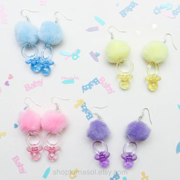 Pacifier and pom pom earrings - Small baby girl earrings - Pastel pom-pom earrings