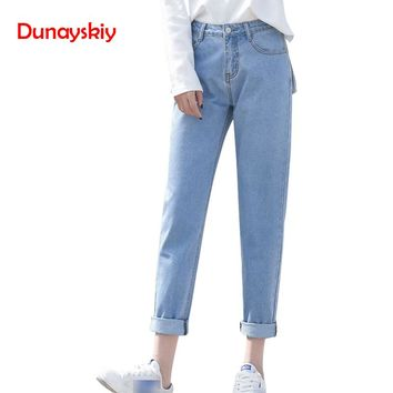 Dunayskiy Jeans Mujer Plus Size High Waist Denim Jeans Woman Loose Boyfriend Washed Jeans Pants Trousers Korean Style Clothes