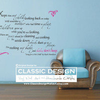 """Vinyl Wall Decal - And Babies Don't Keep, Inspirational Ruth Hamilton's """"Song for a 5th Child"""" Quote LARGE"""