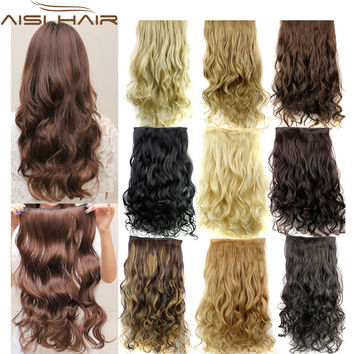 Clip In Hair Extensions Hairpiece 23inch 58cm 120g Curly Wavy Hair Extension Synthetic Heat Resistant Multicolor Wholsale Xmas