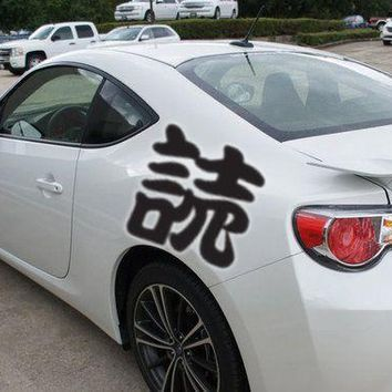 Read Kanji Symbol Style #3 Vinyl Decal - Outdoor (Permanent)