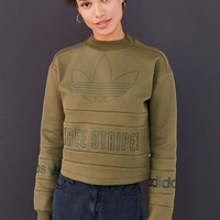 adidas Originals 80s Cropped Pullover Sweatshirt - Urban Outfitters