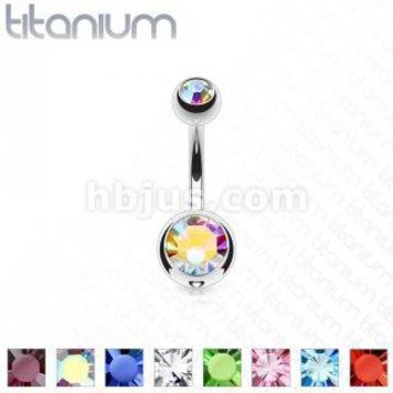 Double Gem Ball Navel Ring Grade 23 Solid Titanium Belly Button Ring