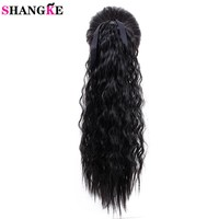 "SHANGKE  22"" Long Curly PonyTail For Women Heat Resistant Synthetic Fake Hair Hairpiece For Girl Clip In Hair"