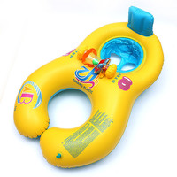 Inflatable Baby Swimming Ring Cartoon Mother and Child Swimming Circle Safety Double Swimming Seat Boat Pool Float 63781