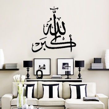 Creative Decoration In House Wall Sticker. = 4799155076