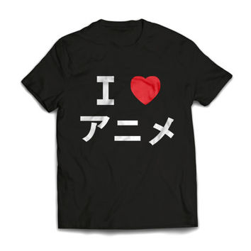 I Love Anime Shirt