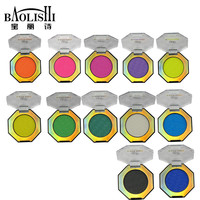 baolishi 12 pcs natural glitter natural colourpop naked eyeshadow palette blue pink Glitter eye shadow urban queen brand makeup