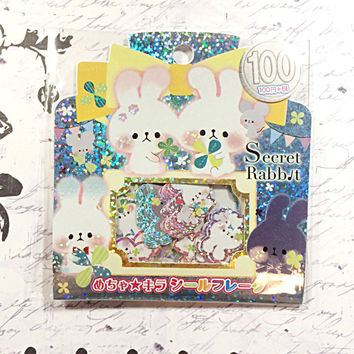 Secret Rabbit sticker sack - kawaii sticker sack - Kamio - sticker flakes