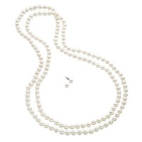 Croft & Barrow Silver Tone Simulated Pearl Long Necklace & Stud Earring Set (White)