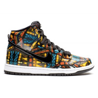 Nike SB CONCEPTS HOLY GRAIL Dunks Sneakers LIMITED