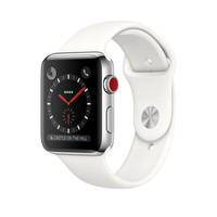 Apple Watch - Stainless Steel Case with Soft White Sport Band