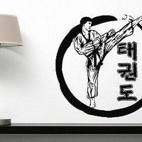 Wall Stickers Oriental martial art champion duel close combat Vinyl Decal Unique Gift (n321)