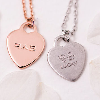 Korean Engraved Heart Necklace, Heart Pendant - Bridesmaid Gift, Gift for Her, Gift For Mom, Gold, Rose Gold, Silver,LUVINMARK, LVMKK1