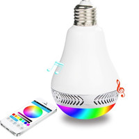 Reiko Bluetooth Spectrum LED Light Bulb with Audio Speaker