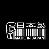 MADE IN JAPAN Pattern Funny Car/Window/Bumper/Wall/Laptop/PC/Windowscreen JDM VW DUB DRIFT Vinyl Decal Sticker