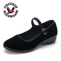 Cuculus Women Shoes Women Ballet Flats Shoes for Work Cloth Flats Sweet Loafers Slip On Women's Pregnant Flat Shoes 811