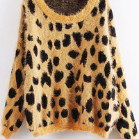 Leopard Print Fluffy Loose Sweater