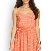 Sunburst Print Cami Dress